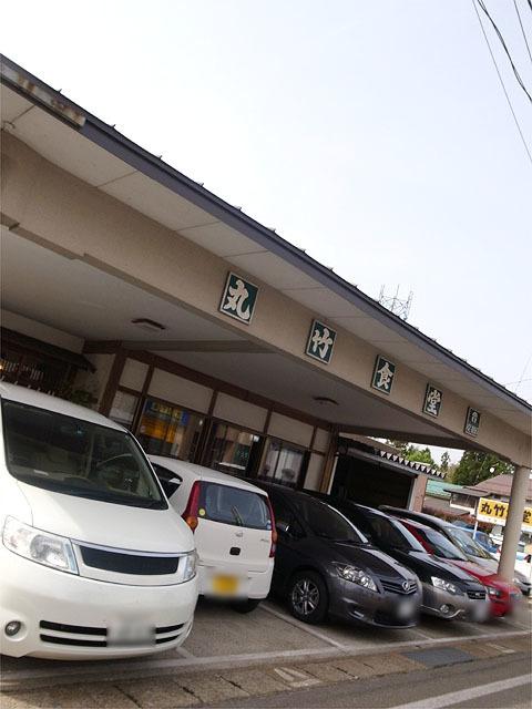 160503丸竹食堂-外観