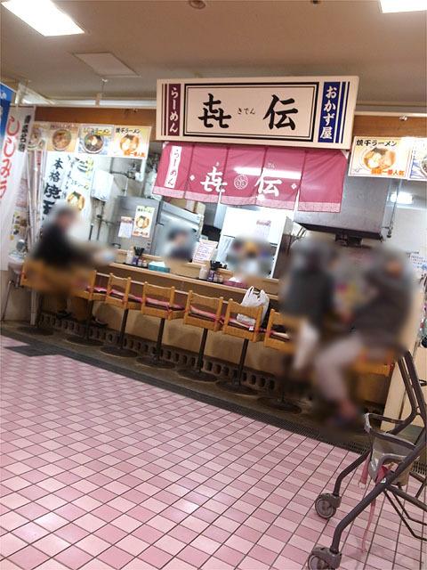 160504喜伝-店頭