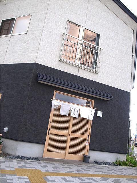 160504亀乃家-外観