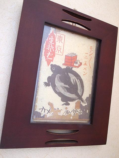 160504亀乃家-亀の絵