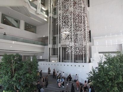 芸術ホール