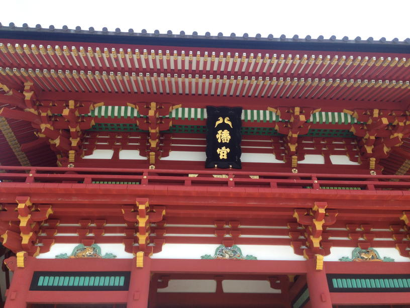 鶴岡八幡宮 (2)(1)
