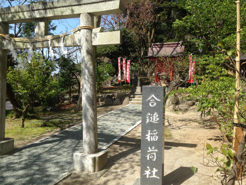 蔦原岡神社 (10)(1)