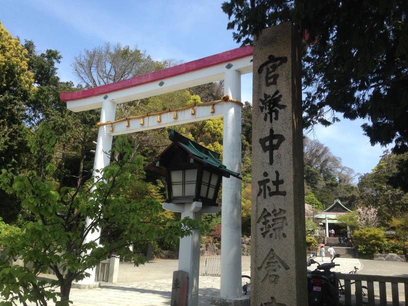 鎌倉宮 (2)(1)