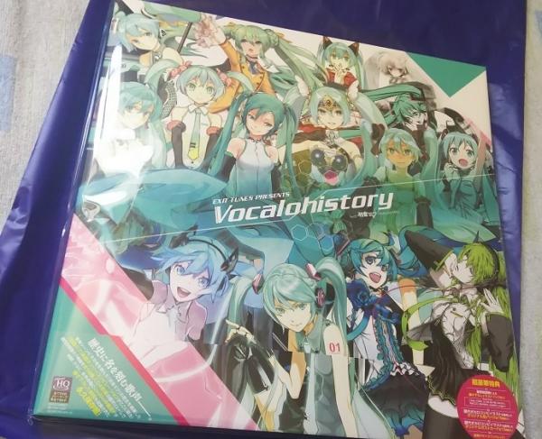みくりんだいあり~_EXIT TUNES PRESENTS Vocalohistory feat.初音ミク 3939セット限定生産盤