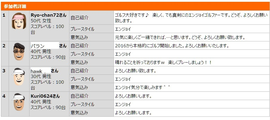 tokyo-bay_hitori.jpg