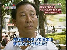 核兵器を日本に打ち込むべき