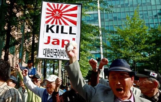 kill jap