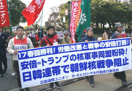 「安倍・トランプの軍事同盟粉砕!朝鮮戦争阻止!」 アカチョンユニオンが抗議デモ