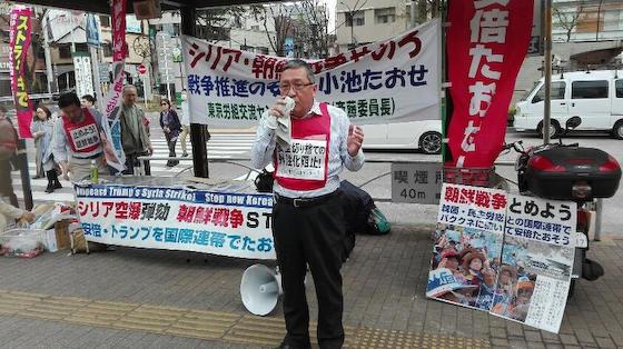 「安倍・トランプの軍事同盟粉砕!朝鮮戦争阻止!」 アカチョンユニオンが抗議デモ3