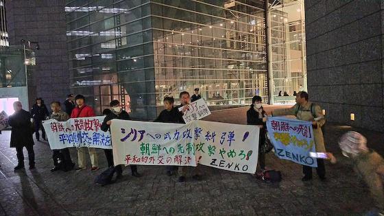 「安倍・トランプの軍事同盟粉砕!朝鮮戦争阻止!」 アカチョンユニオンが抗議デモ4