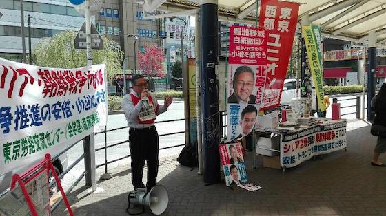 「安倍・トランプの軍事同盟粉砕!朝鮮戦争阻止!」 アカチョンユニオンが抗議デモ6