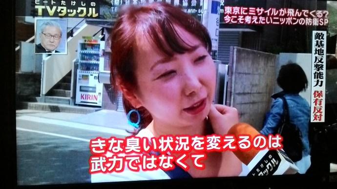 左翼活動家の石川澄恵2