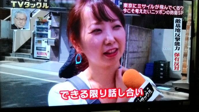 左翼活動家の石川澄恵3