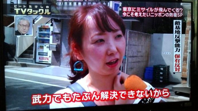 左翼活動家の石川澄恵4