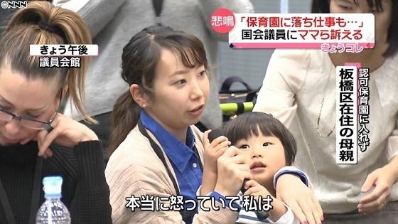 左翼活動家の石川澄恵5