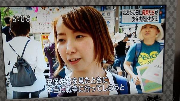 左翼活動家の石川澄恵7