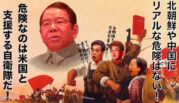 暴力革命の日本共産党2