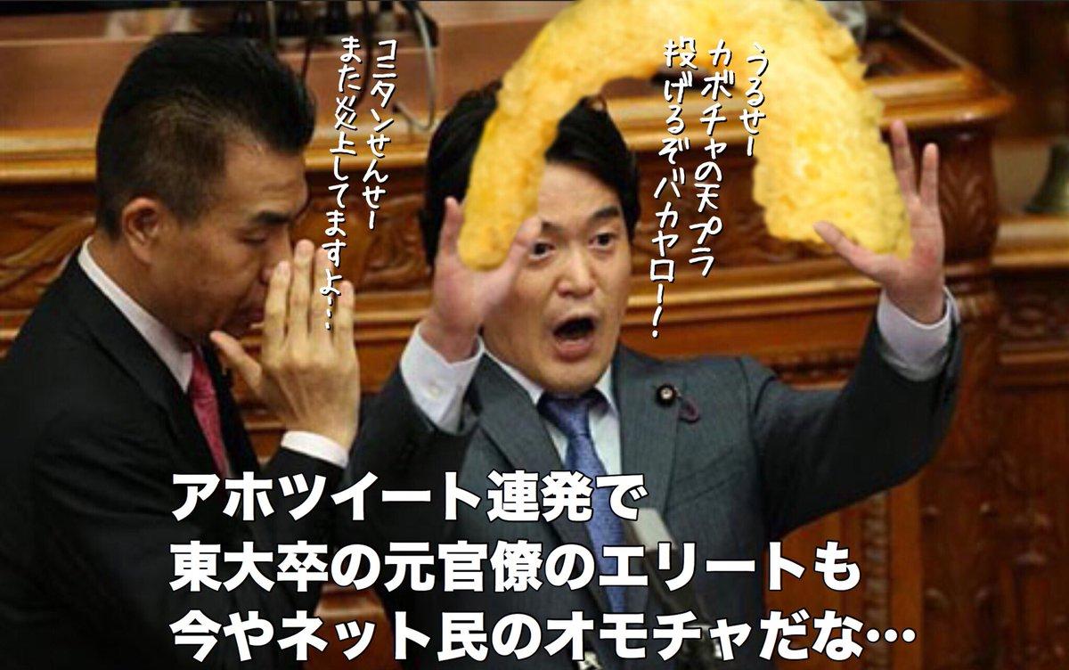 天ぷら小西2