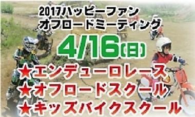 news_image_s 17-3