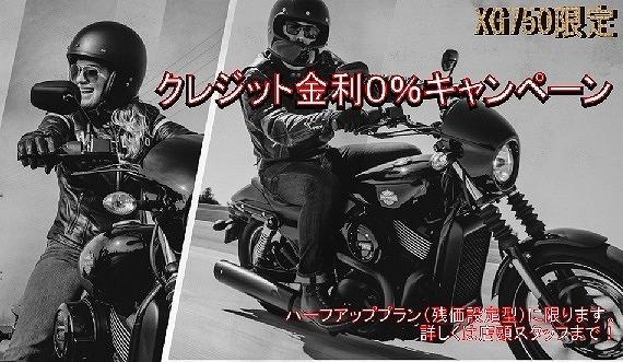 XG750.jpg