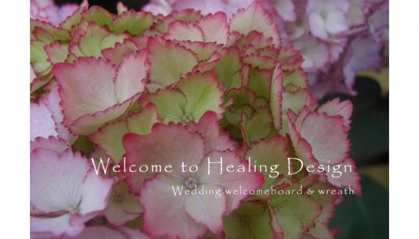 healing design