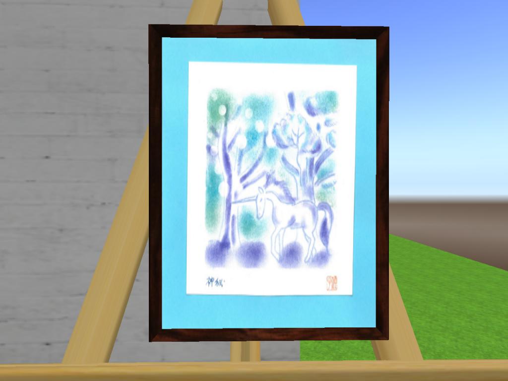 PASTEL ART mystrey(NEW)