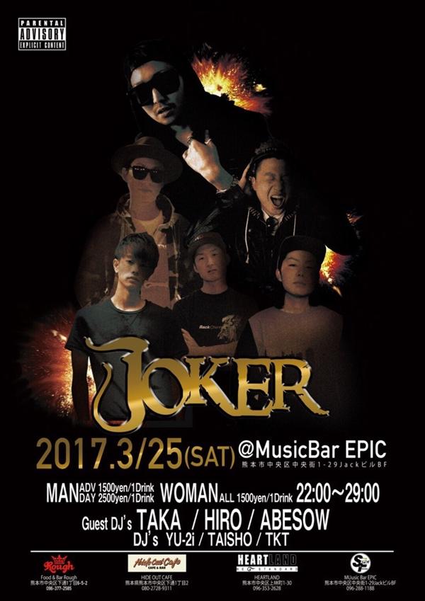 JOCKER_R.jpg