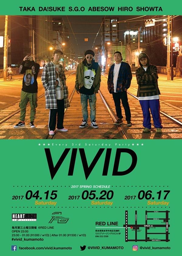 vivid2017spring_R.jpg