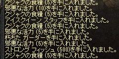 nikki0939.jpg