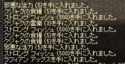 nikki0943.jpg