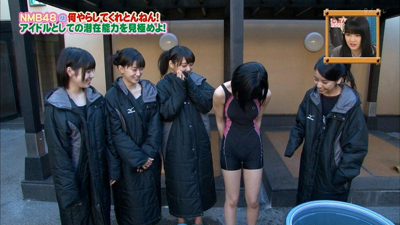 「NMBとまなぶくん」でスクール水着を着て勃起している須藤凜々花