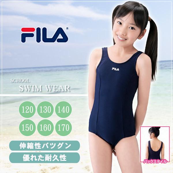 FILAのスクール水着を着た女の子