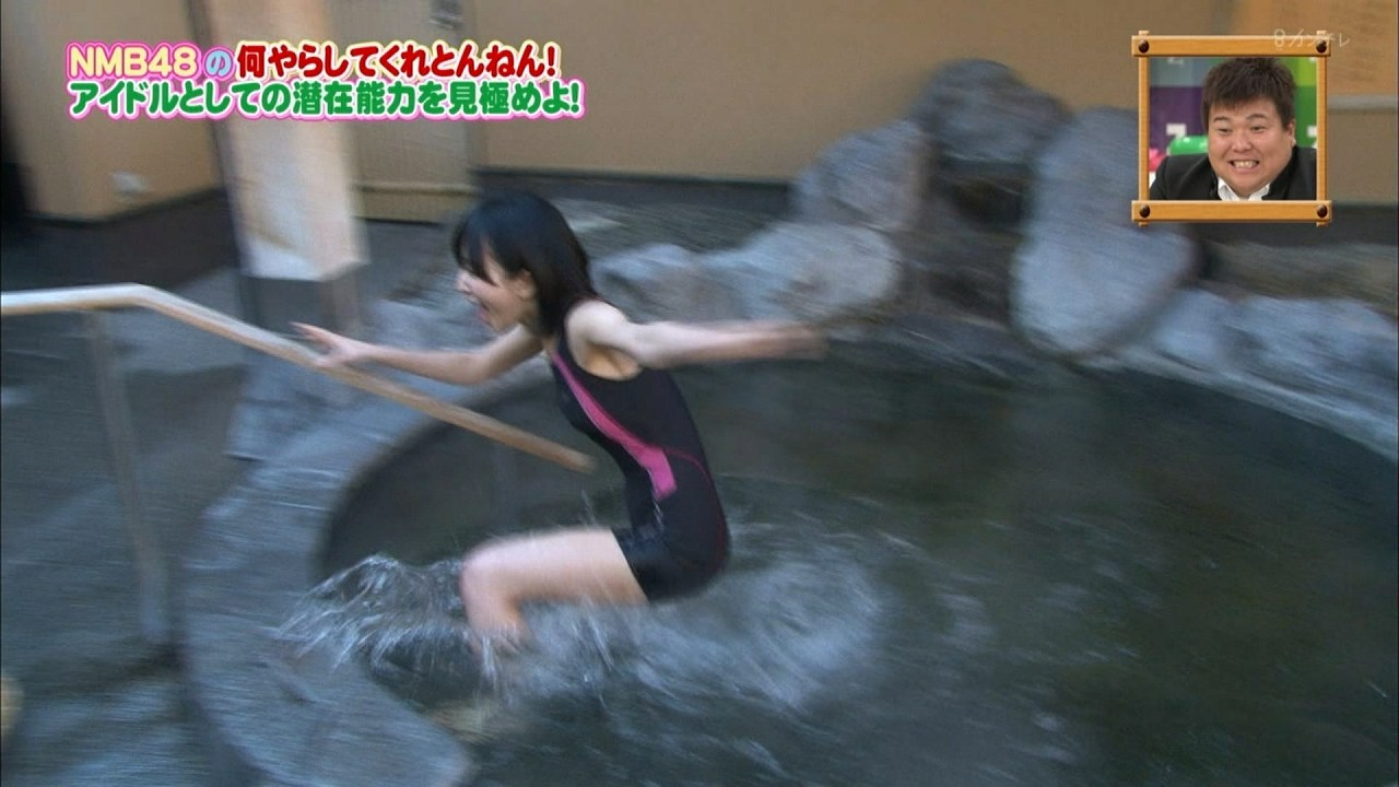 「NMBとまなぶくん」でスクール水着を着て熱湯風呂に入った須藤凜々花