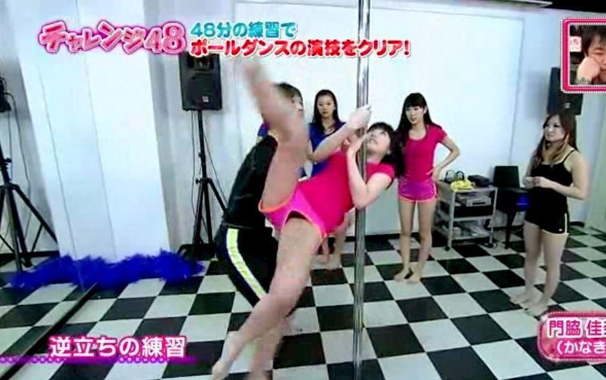 「どっキング48」でポールダンスに挑戦してショートパンツの隙間からパンチラしてる門脇佳奈子