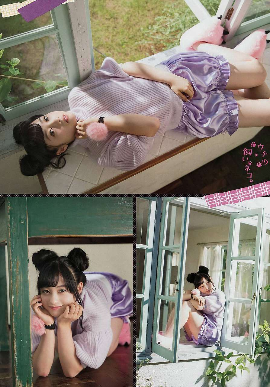 「ヤングマガジン 2016年 12/5 号」橋本環奈のグラビア
