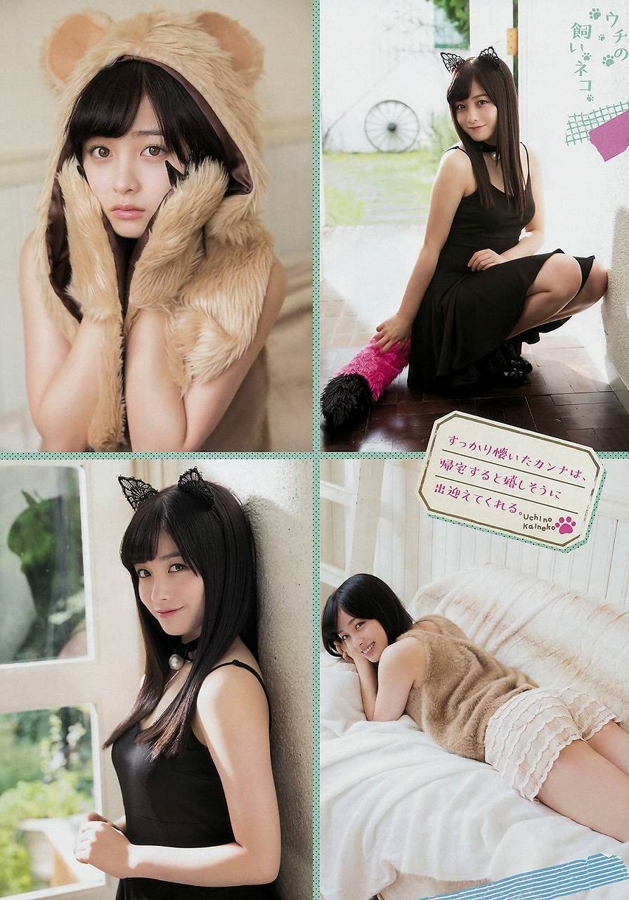 「ヤングマガジン 2016年 12/5 号」橋本環奈の猫耳コスプレグラビア