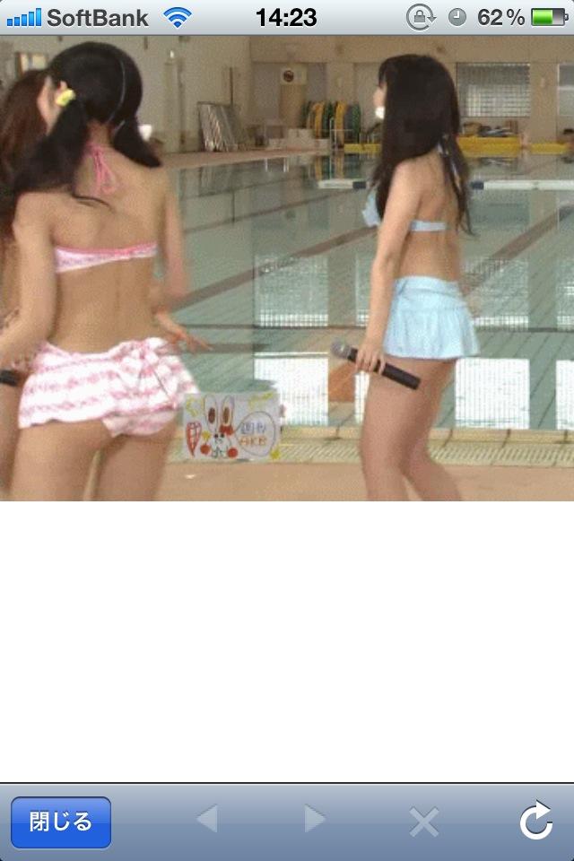 ビキニの水着を着て踊る渡辺麻友のはみケツ
