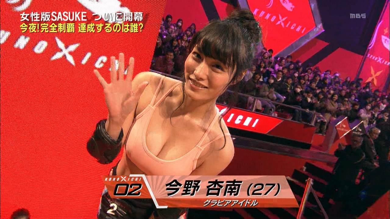 TBS「女性版SASUKE KUNOICHI2017」におっぱい谷間丸出しのウェアで出演した今野杏南