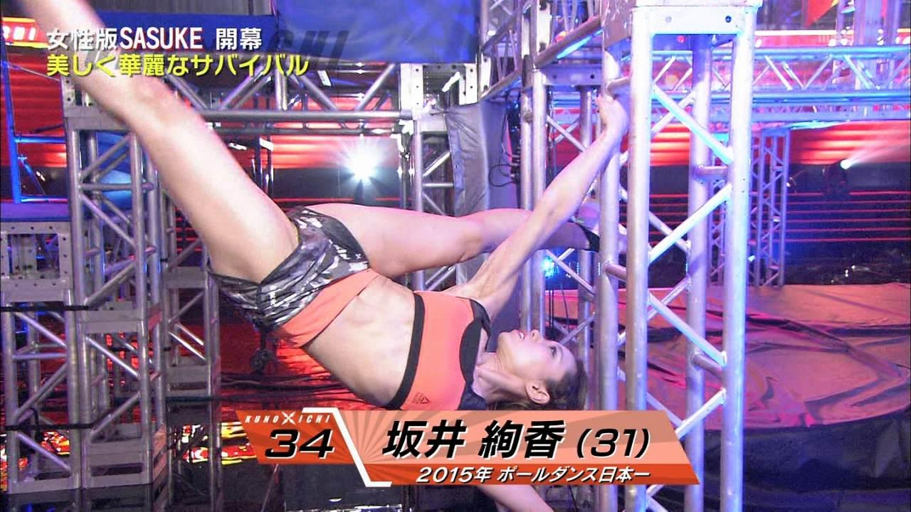 TBS「KUNOICHI2017」、ショートパンツで開脚してはみマンしている坂井絢香