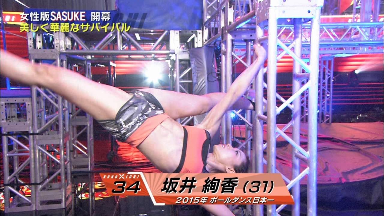 TBS「女性版SASUKE KUNOICHI2017」、ショートパンツで開脚してはみマンしている坂井絢香