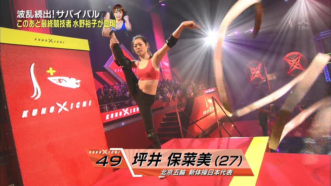 TBS「女性版SASUKE KUNOICHI2017」に出演した坪井保菜美