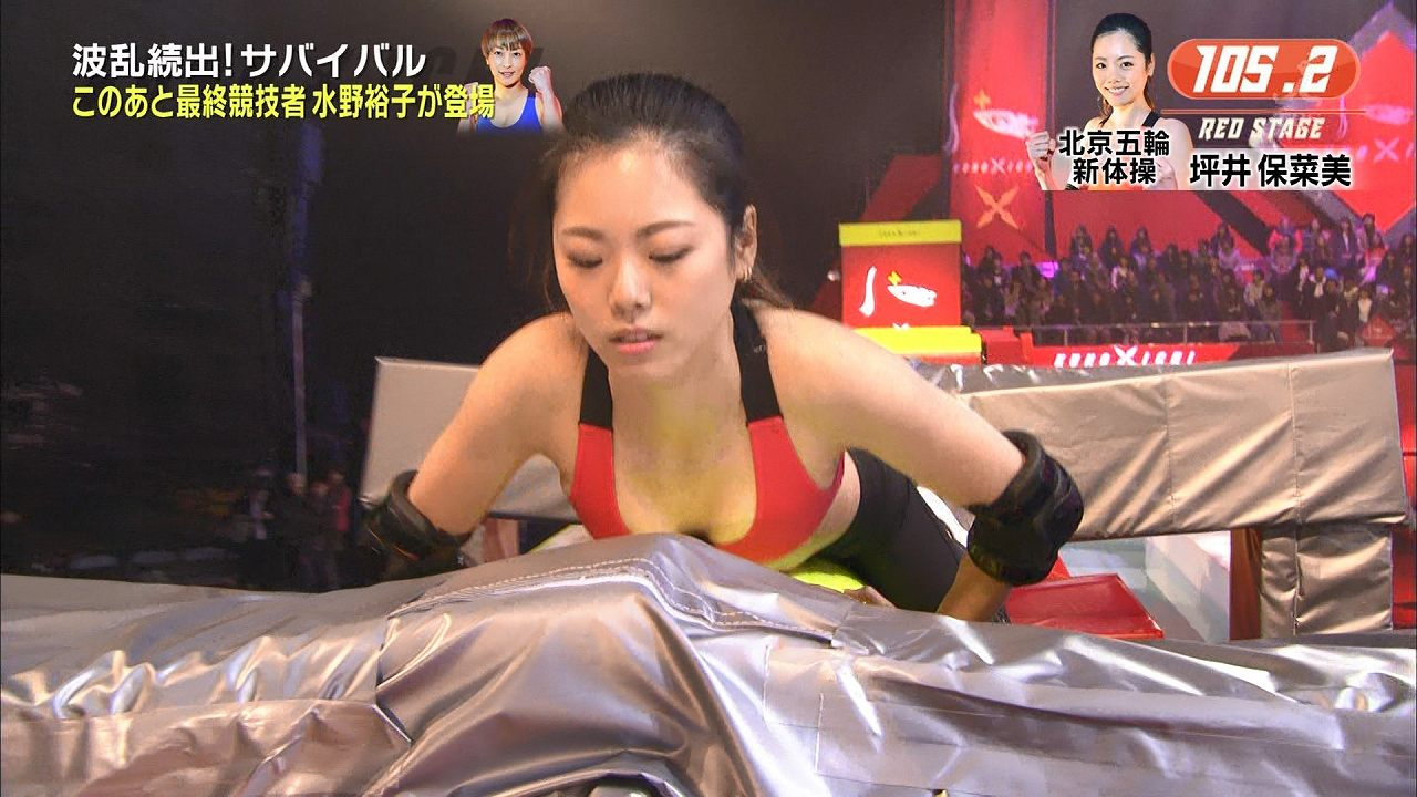 TBS「女性版SASUKE KUNOICHI2017」に出演した坪井保菜美のおっぱい谷間