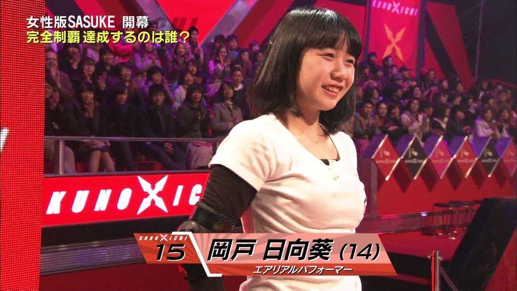 TBS「女性版SASUKE KUNOICHI2017」に出演した岡戸日向葵の着衣巨乳