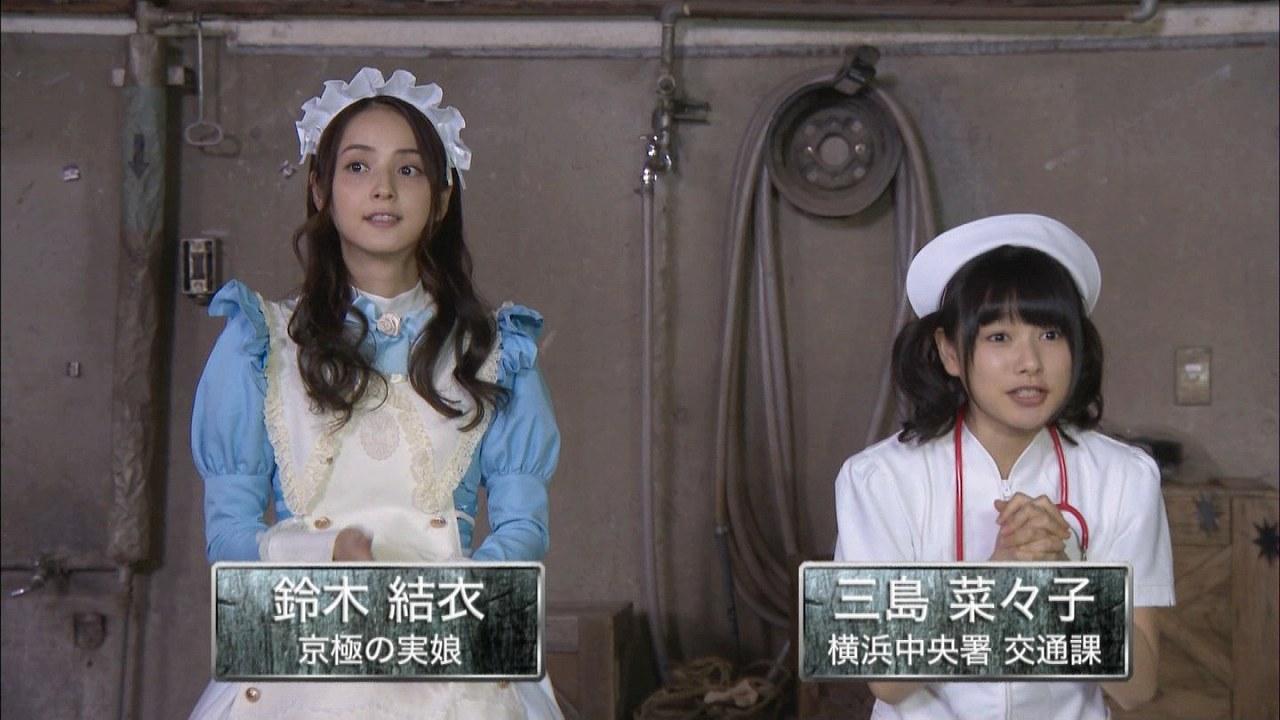 ドラマ「THE LAST COP/ラストコップ」でメイドコスプレした佐々木希とナースコスプレした桜井日奈子