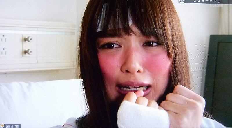 「仮面ライダードライブ」の内田理央