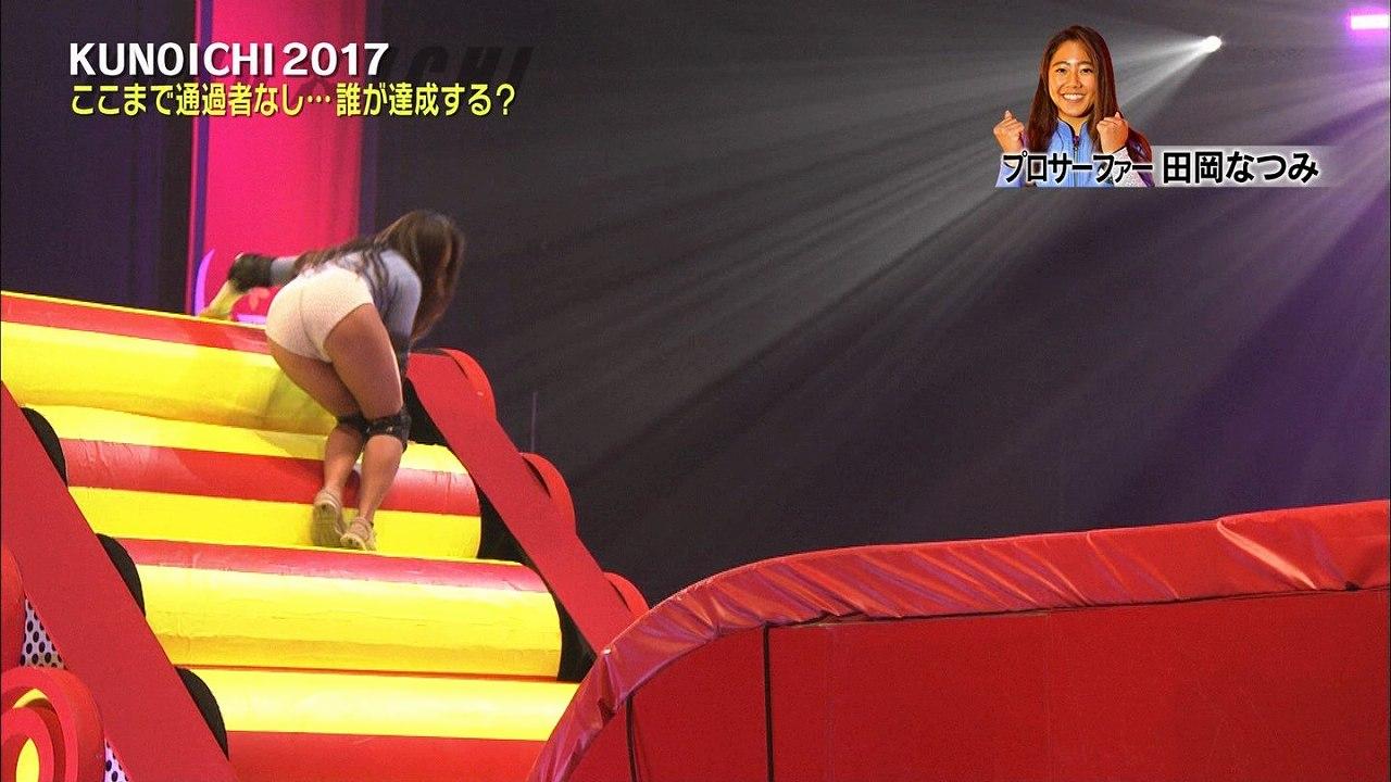 TBS「女性版SASUKE KUNOICHI2017」に出演した田岡なつみのケツ