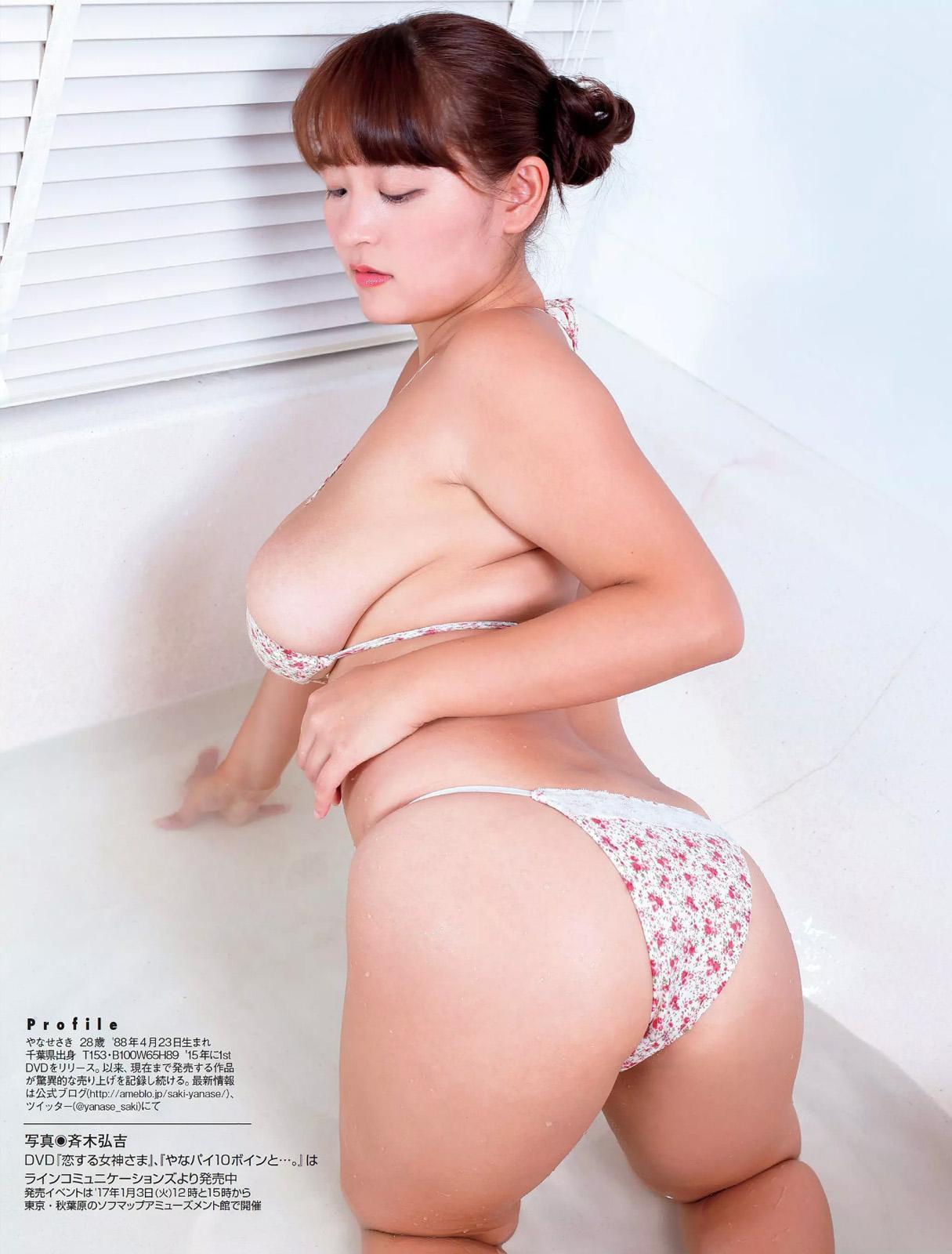 「週刊FLASH(フラッシュ) 2017年1月3日号」柳瀬早紀の水着お尻グラビア