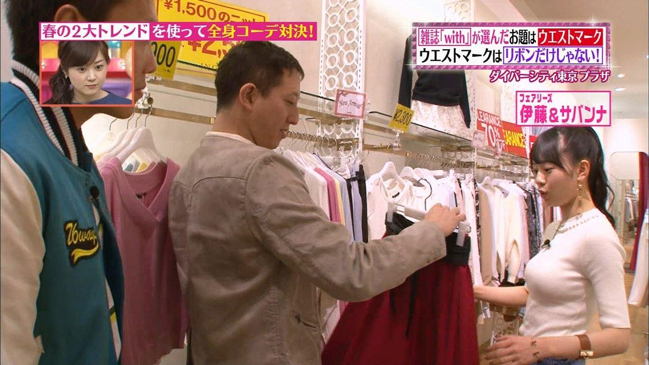 日テレ「ヒルナンデス!」にニットで出演したフェアリーズ・伊藤萌々香の着衣巨乳