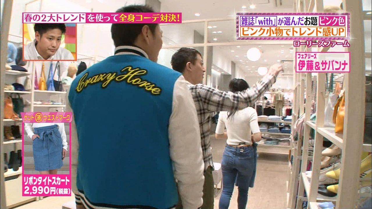 日テレ「ヒルナンデス!」に体のラインが出る衣装で出演した伊藤萌々香の後ろ姿
